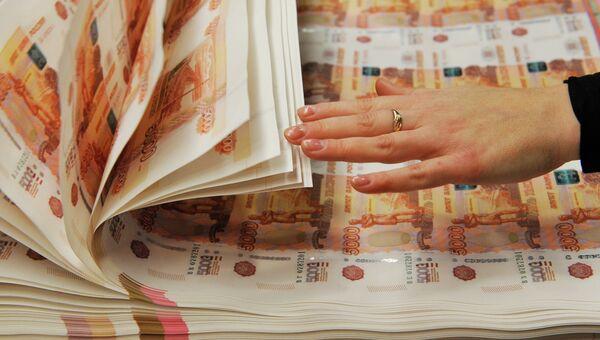 Печать денежных купюр на фабрике ФГУП Гознак в Перми, архивное фото