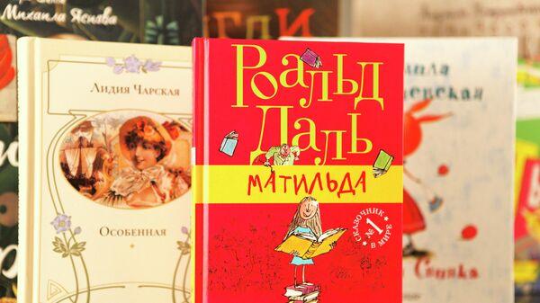 Роальд Даль. Матильда. Издательство Самокат, 2013
