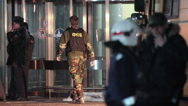 Теракт в аэропорту Домодедово. Архивное фото