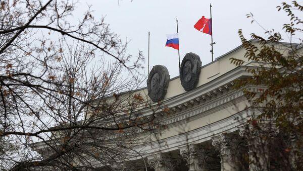Траур по погибшим в теракте в Волгограде