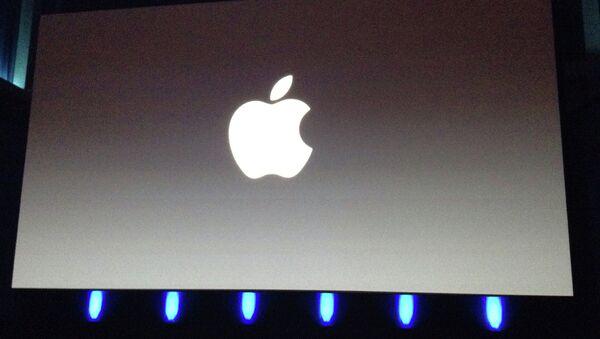 Логотип Apple, архивное фото