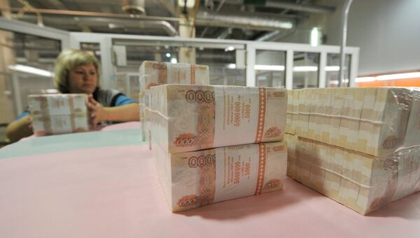 Печать денежных купюр, архивное фото