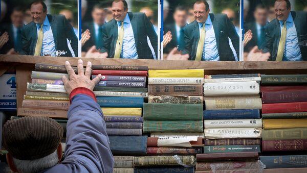 Подготовка к выборам президента Грузии