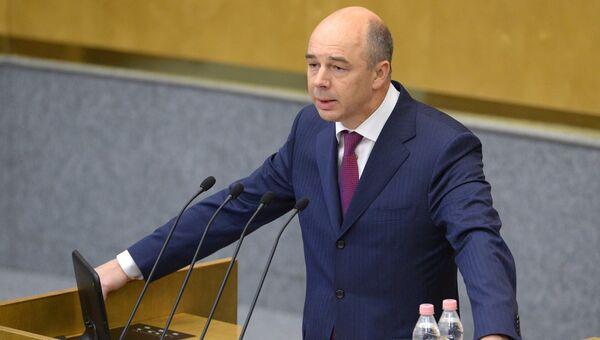 Заседание Государственной Думы РФ, архивное фото