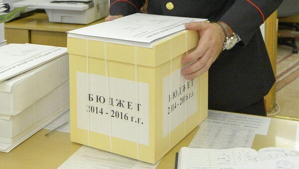 Коробки с документами и материалами проекта федерального бюджета, архивное фото