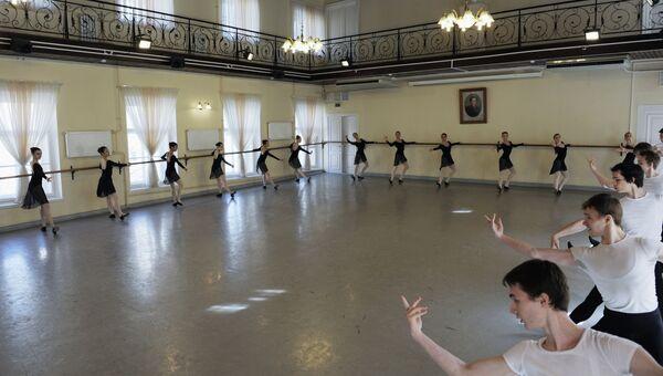Экзамены в Академии русского балета имени А.Я. Вагановой. Архивное фото