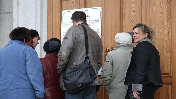Вкладчики банка Первый экспресс у входа в центральный офис в Туле