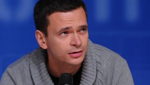 Илья Яшин, член бюро федерального политсовета РПР-ПАРНАС. Архивное фото