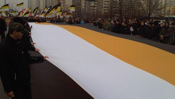 Русский марш в Москве. Архивное фото