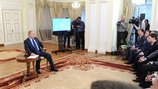 В.Путин встретился с участниками проекта Стартапы в интернете