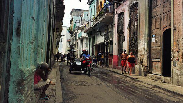 Улица Старой Гаваны, архивное фото
