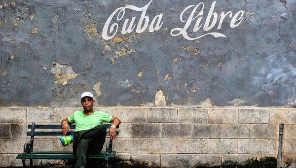 Местный житель на улице Гаваны