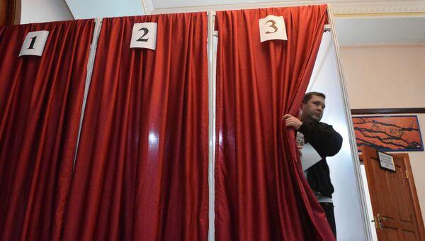 Выборы президента Таджикистана. Архивное фото