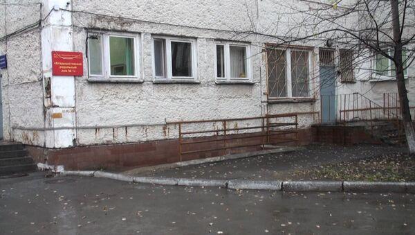 Роддом №1 во Владивостоке. Архивное фото