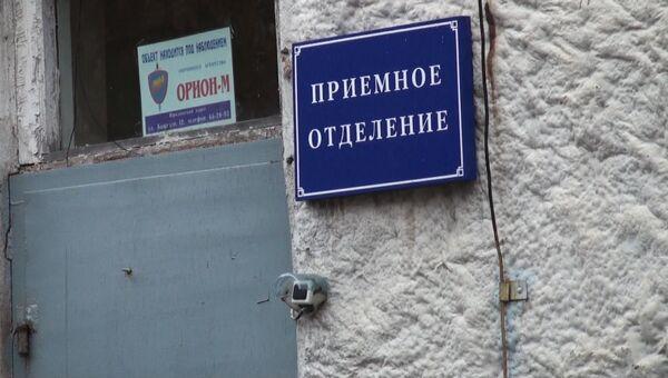 Приемное отделение роддома №1 во Владивостоке. Архивное фото