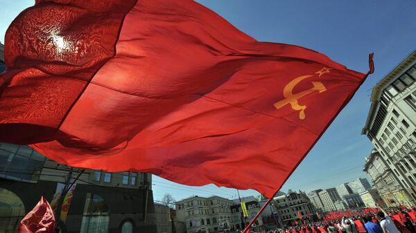 Флаг СССР, архивное фото