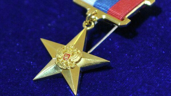 Золотая медаль Герой труда