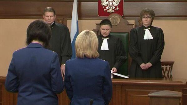 Оглашение приговора по делу о теракте в Домодедово. Кадры из зала суда