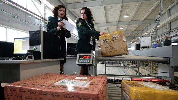 Работа почтового отделения. Архивное фото