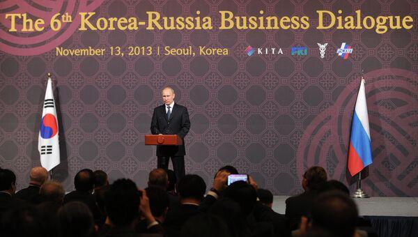 Официальный визит В.Путина в Республику Корея. Фото с места события
