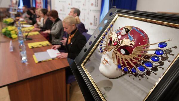 Национальная театральная премия Золотая Маска. Архивное фото