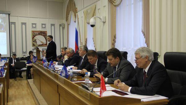 Голосование за бюджет в Костромской областной думе