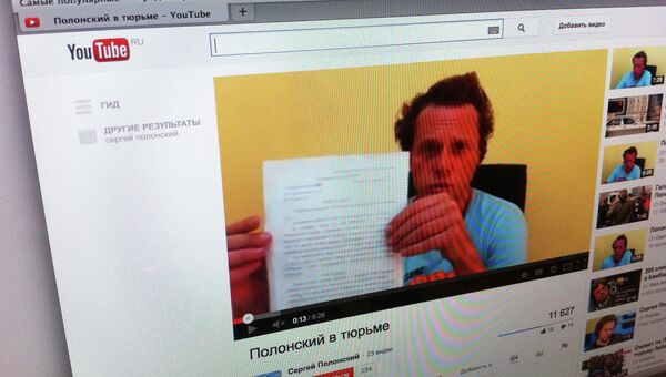 Видео Сергея Полонского из тюрьме в Камбоджи