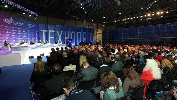 Форум Технопром в Новосибирске