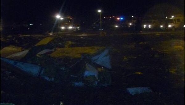Авиакатастрофа в Казани, фото с места события