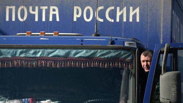 Сотрудник Почты России на служебной машине. Архивное фото
