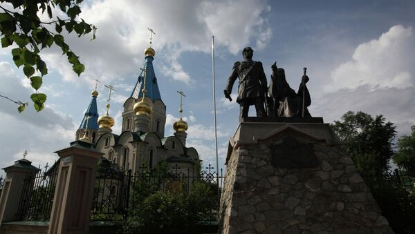 Города России. Благовещенск
