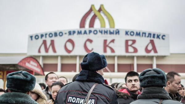 Полиция проводит проверку миграционного законодательства в ТЦ Москва в Люблино. Архивное фото