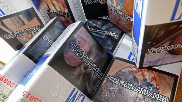 Продажа сигарет. Архивное фото