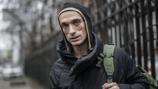 Петр Павленский, архивное фото