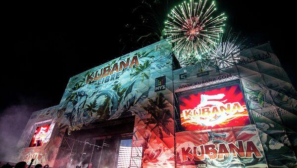Финальный салют фестиваля KUBANA. Архивное фото
