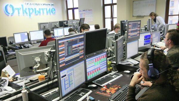 Работа трейдеров в инвестиционном банке Открытие