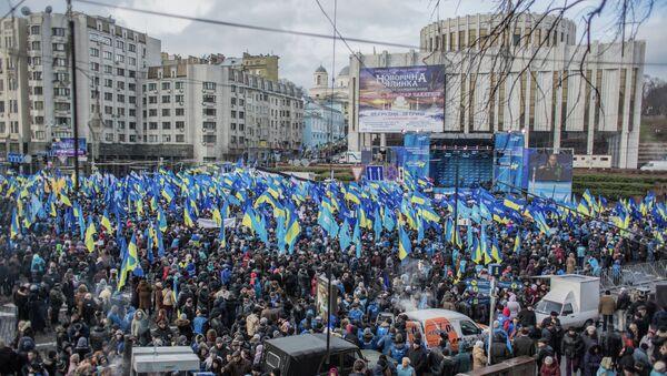 Митинг сторонников Партии регионов на Европейской площади в Киеве. Архивное фото