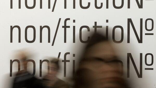 Открытие ярмарки интеллектуальной литературы non/fiction