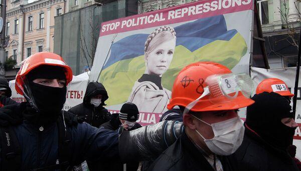 Плакат с изображением Юлии Тимошенко на митинге сторонников евроинтеграции в Киеве. Архивное фото