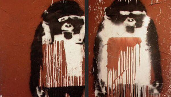 Работа английского художника-граффити Бэнкси Laugh Now Dooor