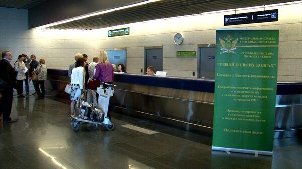 Граждан, не расплатившихся по различным долгам, ограничивают в праве выезда за границу