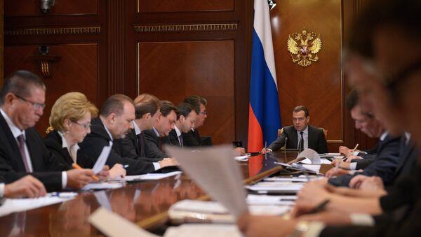 Д.Медведев провел совещание о ходе исполнения майских указов президента РФ. Фото с места события