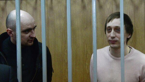 Подозреваемые в покушении на художественного руководителя балета Большого театра Сергея Филина, архивное фото