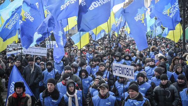 Сторонники президента Украины Виктора Януковича (и партии Регионов). Архивное фото
