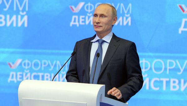 В.Путин на конференции Общероссийского народного фронта Форум действий. Фото с места событий