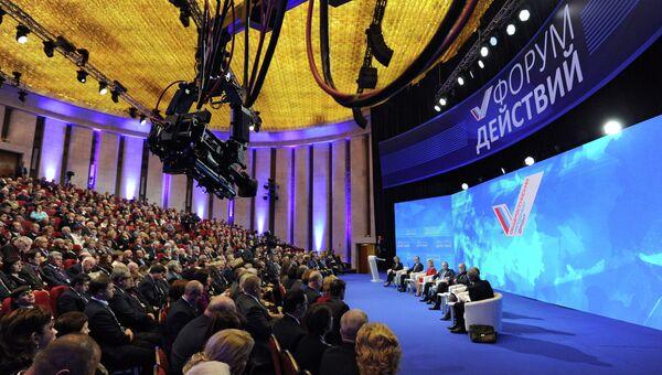 Президент России Владимир Путин во время конференции Общероссийского народного фронта. Фото с места события