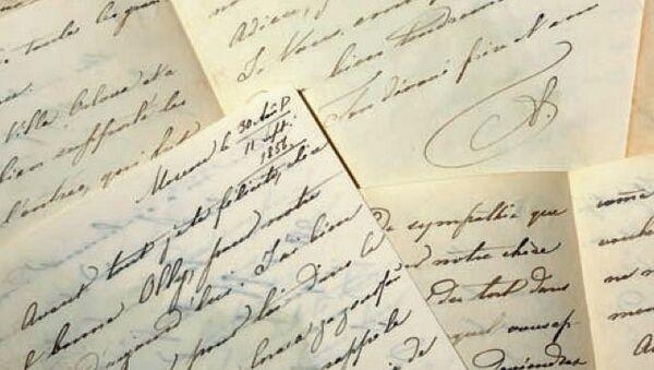 Письма представителей императорской династии Романовых. Торги Имперская Россия, аукционный дом Hotel des Ventes