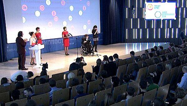 Церемония вручения премии Новая интеллигенция