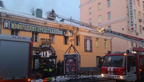 Пожар в Театре русской драмы в центре Москвы