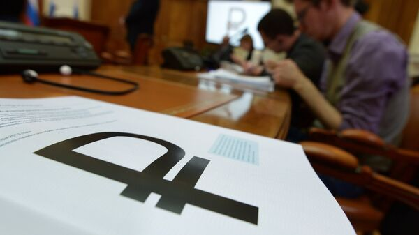 Символ рубля. Архивное фото